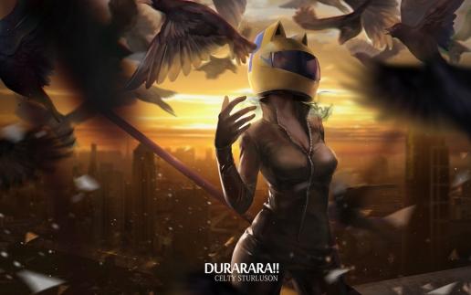 Durarara - Celty Sturluson